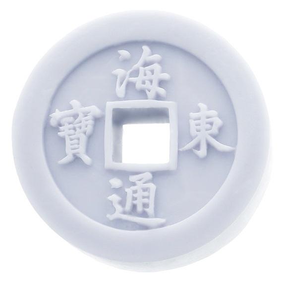 Molde moneda del i ching