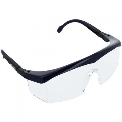 Gafas de seguridad antisalpicaduras bolle