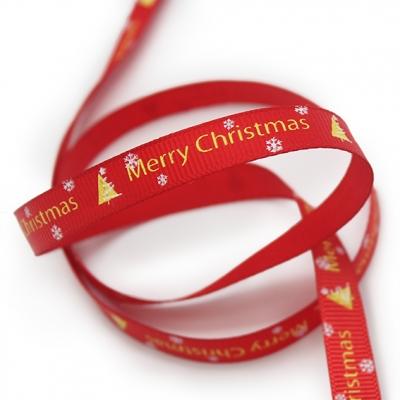 Fita de Tela para Packaging, Merry Christmas